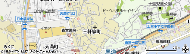 広島県尾道市三軒家町周辺の地図