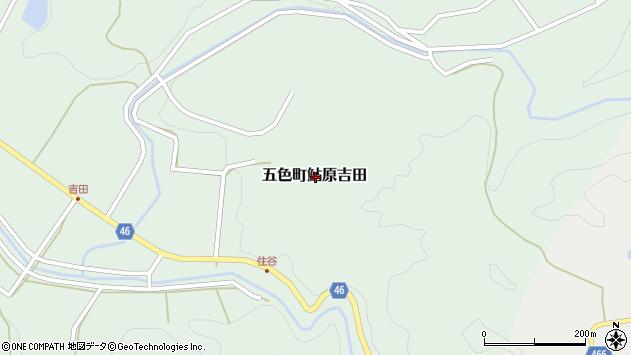 〒656-1312 兵庫県洲本市五色町鮎原吉田の地図
