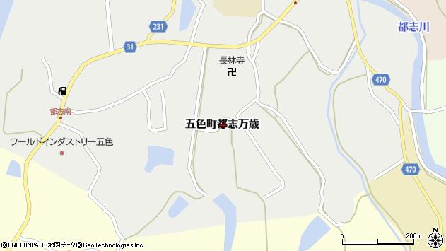 〒656-1304 兵庫県洲本市五色町都志万歳の地図