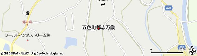 兵庫県洲本市五色町都志万歳周辺の地図