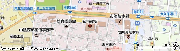 山口県萩市周辺の地図