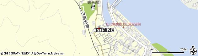 山口県萩市山田(玉江浦2区)周辺の地図