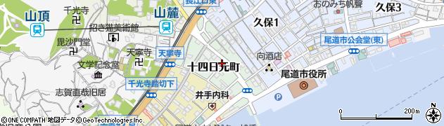 広島県尾道市十四日元町周辺の地図
