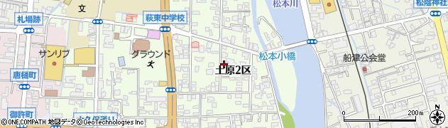 山口県萩市土原(2区)周辺の地図