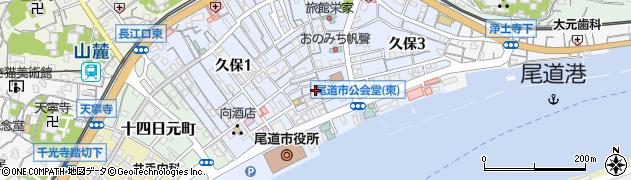 広島県尾道市久保周辺の地図