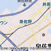南海電気鉄道株式会社 泉佐野駅
