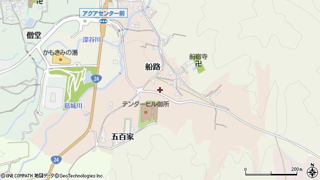 〒639-2268 奈良県御所市船路の地図