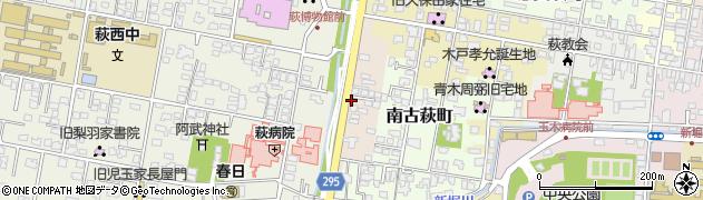 山口県萩市南片河町(城東南区)周辺の地図
