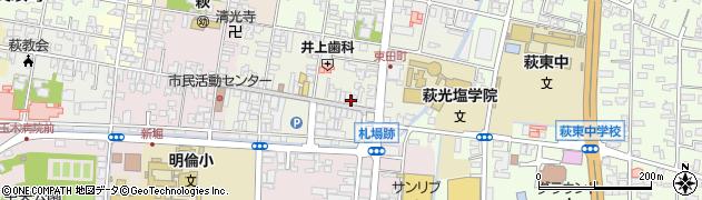 山口県萩市東田町(東区)周辺の地図
