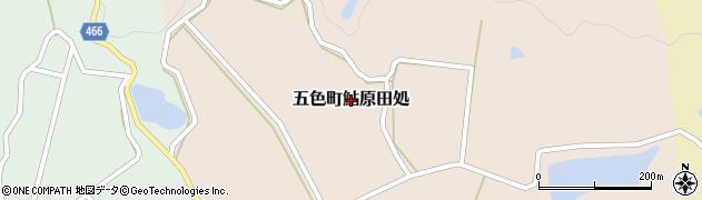 兵庫県洲本市五色町鮎原田処周辺の地図