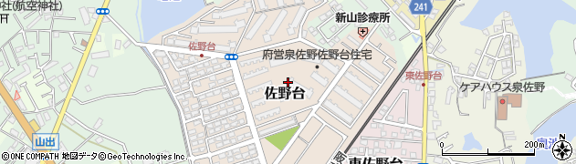 府営佐野台住宅周辺の地図