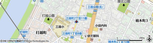 三篠町2‐11周辺の地図