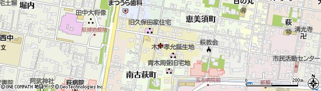 山口県萩市呉服町周辺の地図