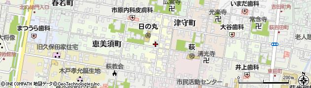 山口県萩市米屋町周辺の地図