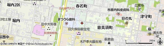 山口県萩市油屋町周辺の地図