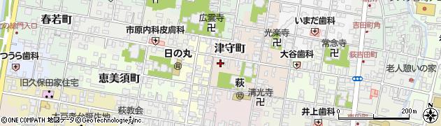 山口県萩市津守町周辺の地図
