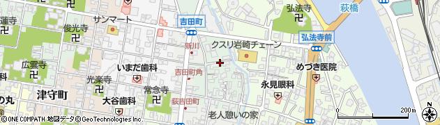 山口県萩市古萩町周辺の地図