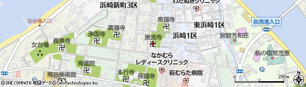 泉流寺周辺の地図
