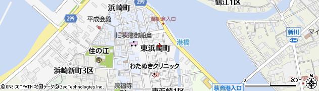 山口県萩市東浜崎町周辺の地図