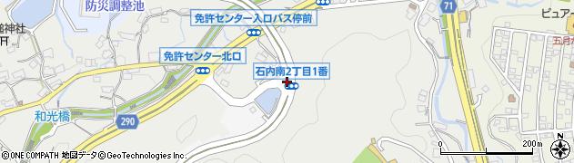 石内南2‐1周辺の地図