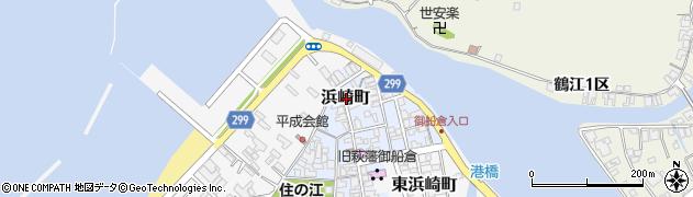 山口県萩市浜崎町周辺の地図