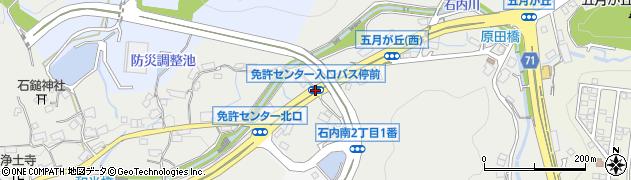 免許センター入口バス停前周辺の地図