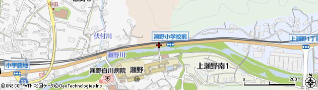 瀬野小前周辺の地図