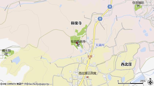 〒639-2337 奈良県御所市極楽寺の地図
