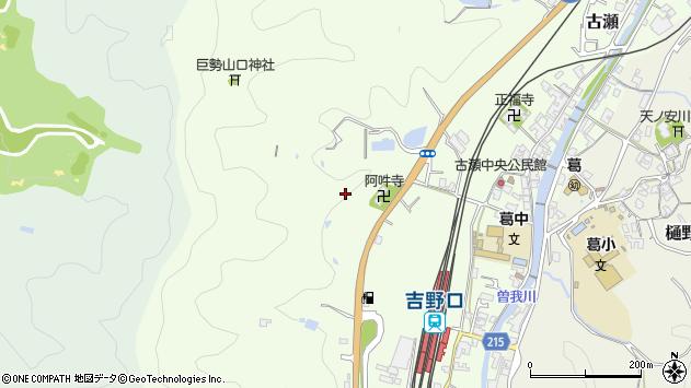 〒639-2254 奈良県御所市古瀬の地図