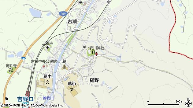 〒639-2252 奈良県御所市樋野の地図