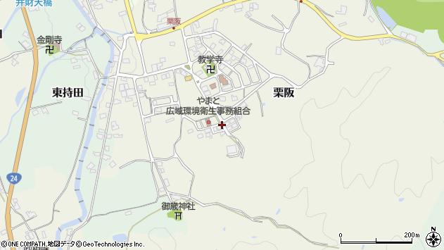 〒639-2256 奈良県御所市栗阪の地図