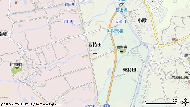 〒639-2332 奈良県御所市西持田の地図