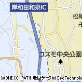 大阪いずみ市民生協事業統括本部