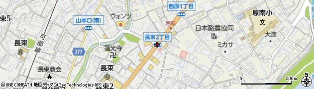 長束2周辺の地図