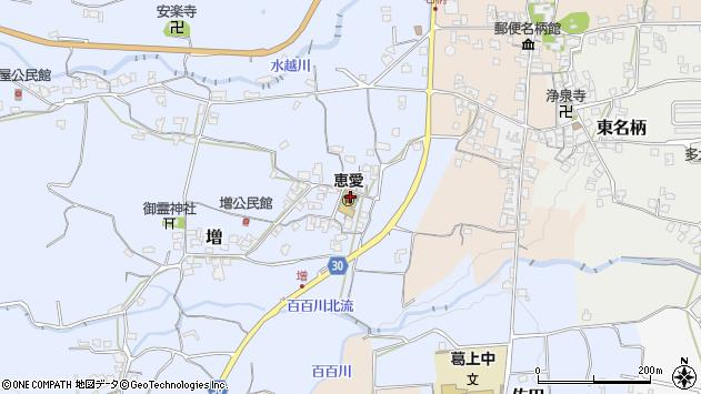 〒639-2327 奈良県御所市増の地図
