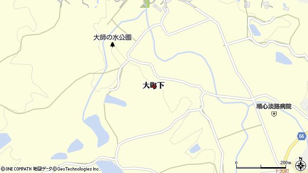 〒656-2156 兵庫県淡路市大町下の地図