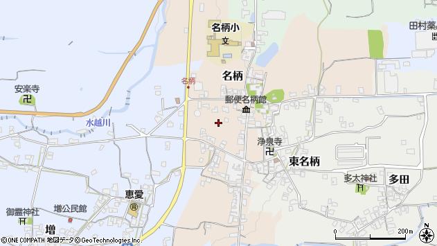 〒639-2321 奈良県御所市名柄の地図