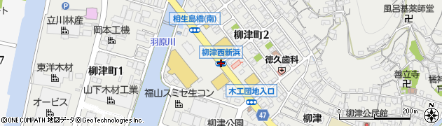 柳津西新浜周辺の地図
