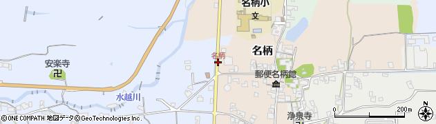 名柄周辺の地図