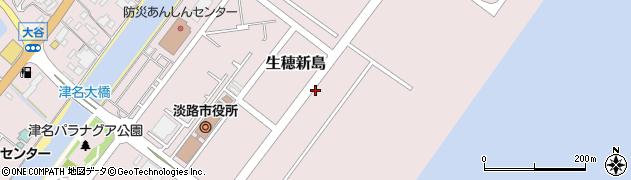 兵庫県淡路市生穂新島周辺の地図