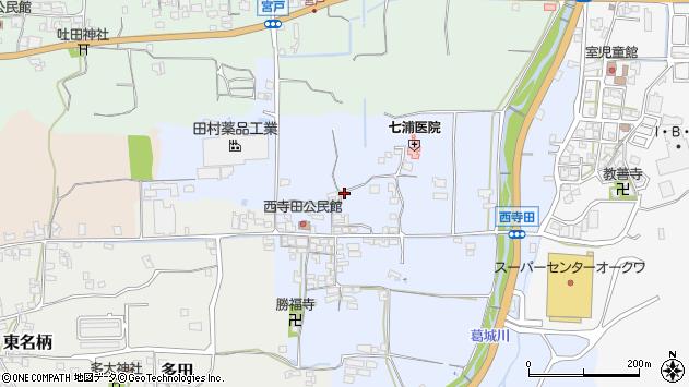 〒639-2316 奈良県御所市西寺田の地図