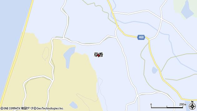〒656-1556 兵庫県淡路市草香の地図