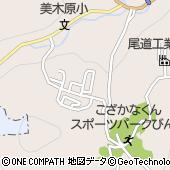 シノブフーズ株式会社広島工場