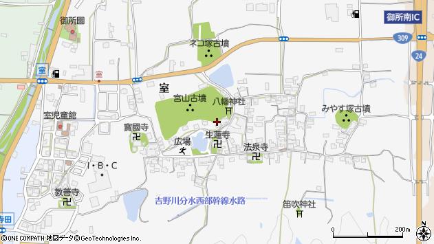 〒639-2277 奈良県御所市室の地図
