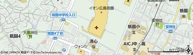 南 安佐 広島 祇園 市 区