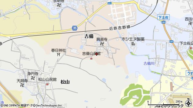 〒635-0133 奈良県高市郡高取町吉備の地図
