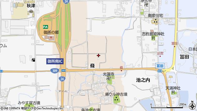 〒639-2276 奈良県御所市條の地図