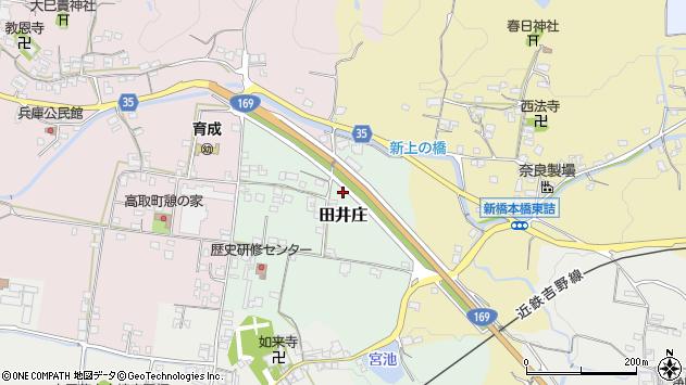 〒635-0135 奈良県高市郡高取町田井庄の地図