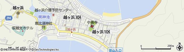 中善寺周辺の地図