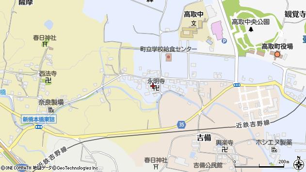 〒635-0132 奈良県高市郡高取町森の地図